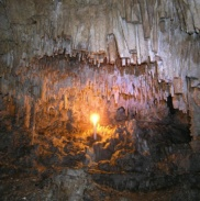 Экскурсии Из Краснодара «По Диким Пещерам» 2
